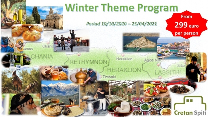 Winter Theme Crete